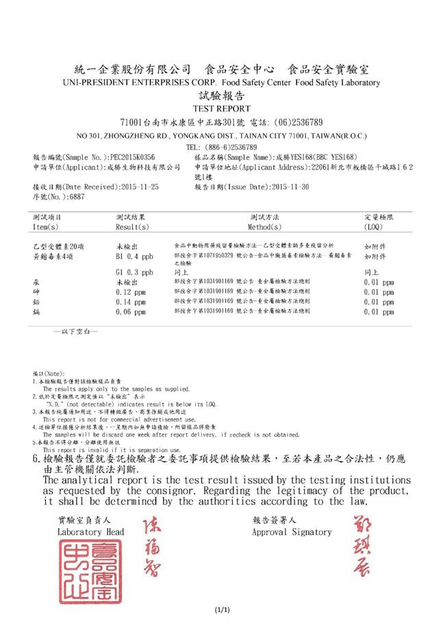 @T[UW6])(~Z485}8T(4DGM3.png